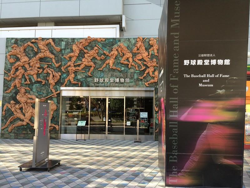 Tokyo Dome_096