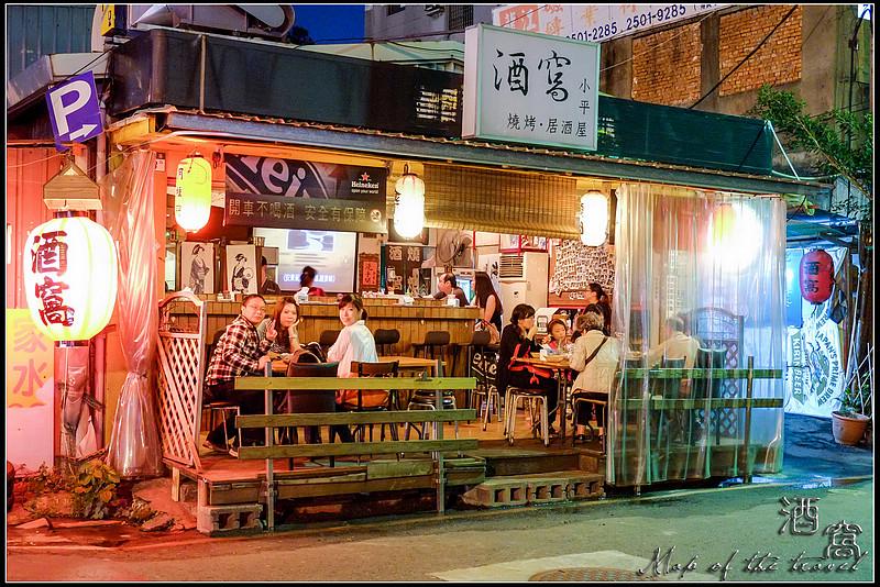 台北。酒窩 居酒屋~水準十足的燒烤小店 by X-E1