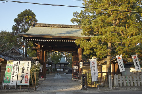 【写真】2013 紅葉 : 上御霊神社/2020-07-01/IMGP4197