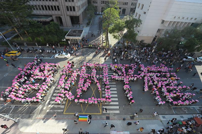 給同性戀「伴侶契約」才是平等  專題報導