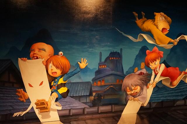 【科教館】3D鬼太郎_來場奇幻之旅吧!! @ 噓。 小秘密 :: 痞客邦 PIXNET ::