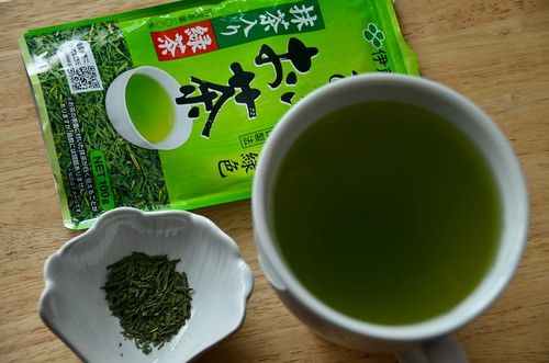 Extra Green Sencha (My absolute favorite)