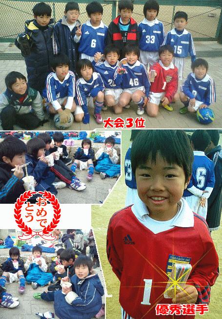 「なかよしCUP 2012」
