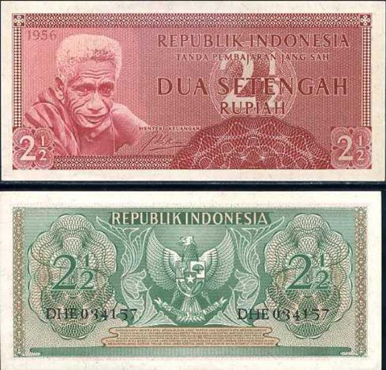 2 1/2 Rupií Indonézia 1956, Pick 56