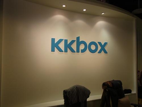 KKBOX TW