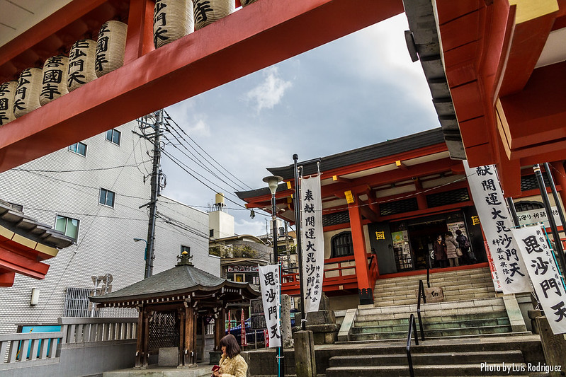 Bishamonten Zenkokuji-3