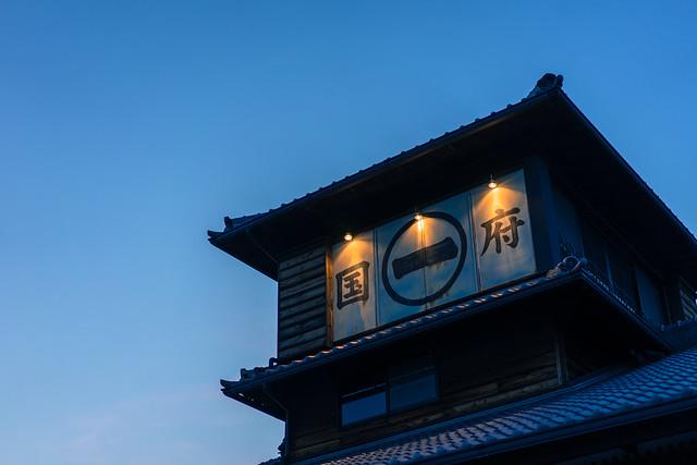 Ginza-Suehiro_16