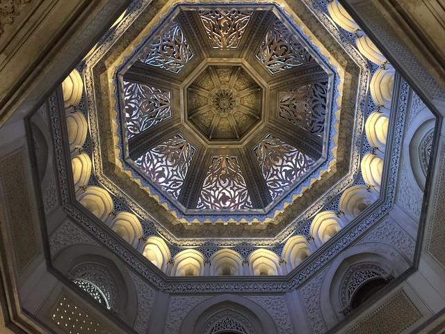 Cúpula del Palacio de Monserrate (Sintra, Portugal)