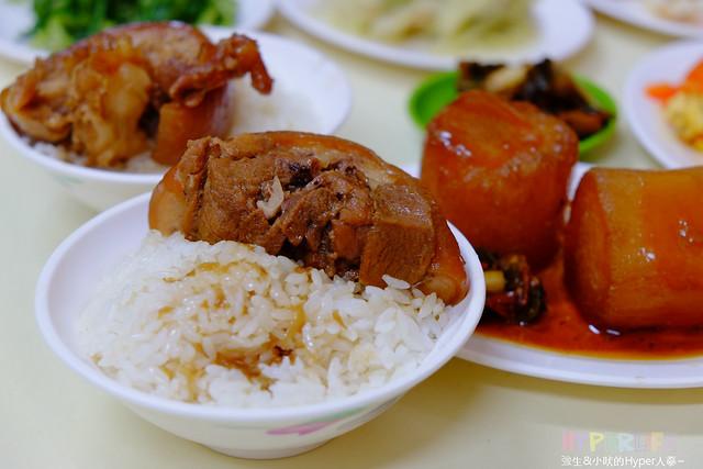 彰化大桶礦肉飯16