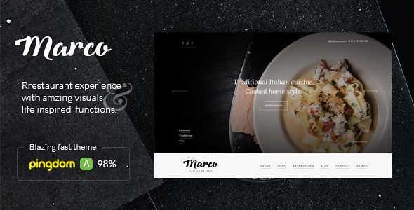 Marco WordPress Theme free download