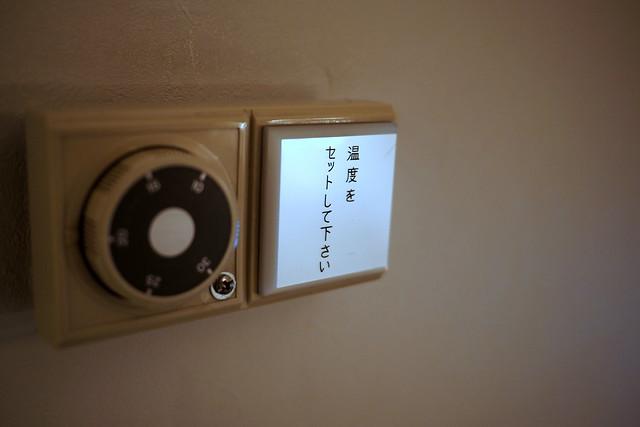 Photo:Family東京行130331-150 By gwai