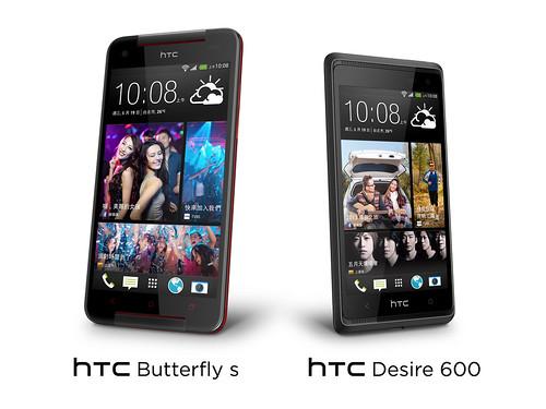 HTC Butterfly s & HTC Desire 600