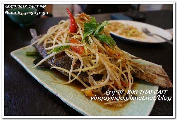 台中市_KiKi THAI20130609_DSC04226