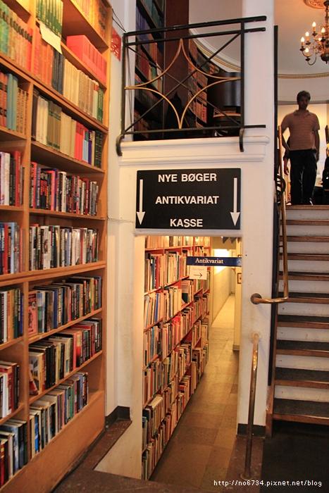 20120618_Copenhagen_3892 f