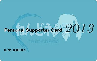 Nendonesia Personal Sponsorship Card