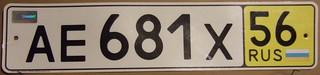 RUSSIA, ORENBURG, CODE 56 ---TEMPORARY LICENSE PLATE