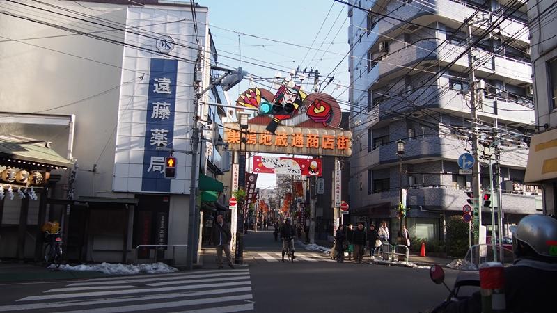 Tokyo Honeymoon 2013_day09_142