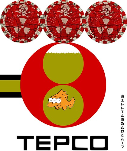 TEPCO LOGO by WilliamBanzai7/Colonel Flick