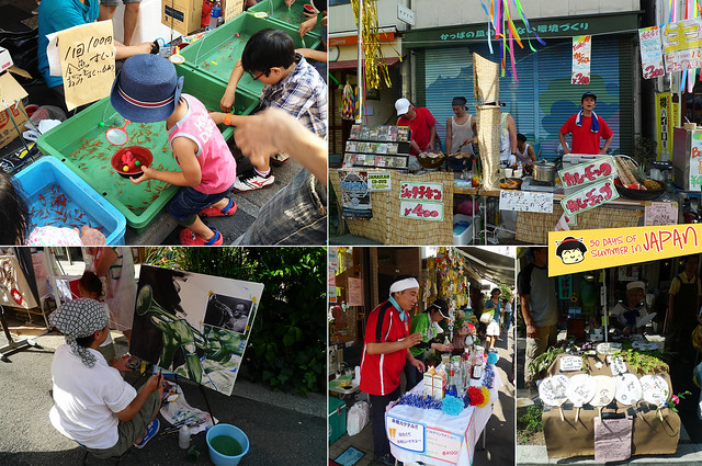 Shitamachi Tanabata Matsuri (2013) - summer street festival Tokyo