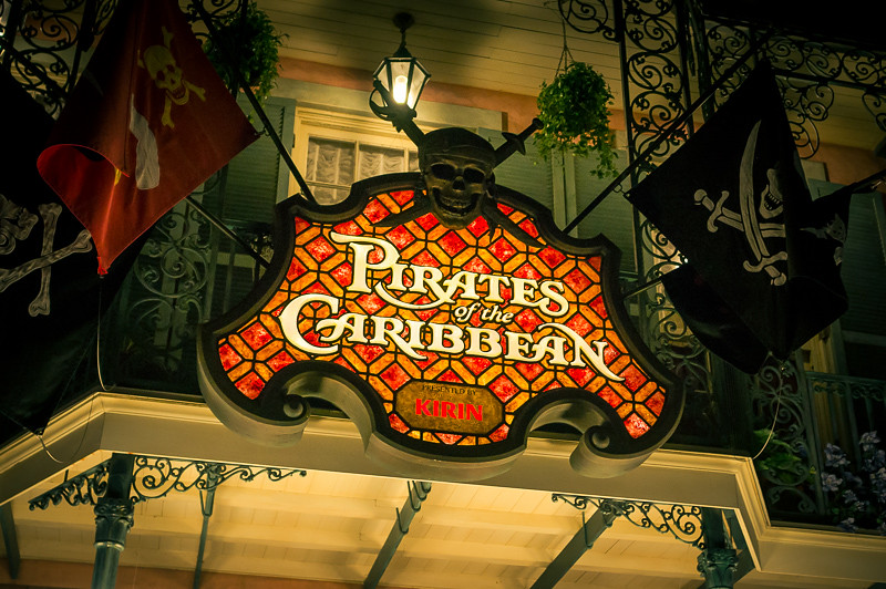 Tokyo Disneyland - Pirates of the Caribbean entrance