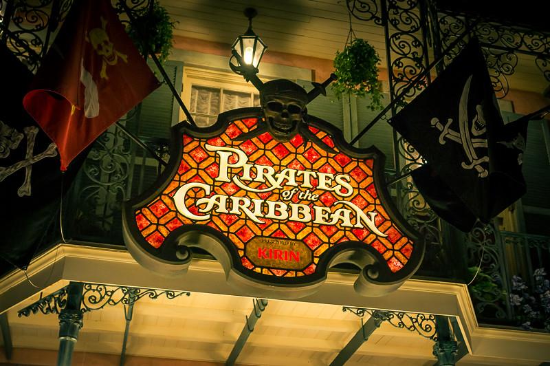 Tokyo Disneyland - Pirates of the Caribbean entrance