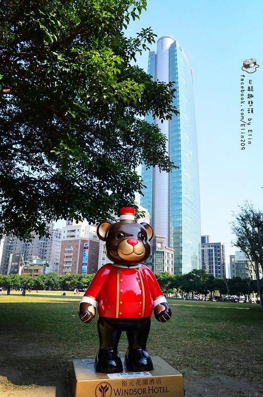 勤熊 (45)