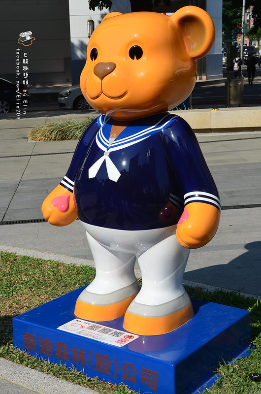 勤熊 (21)