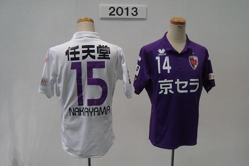 2014/01 京都サンガF.C. ファン感謝デー 2014 キックオフフェスタ #10