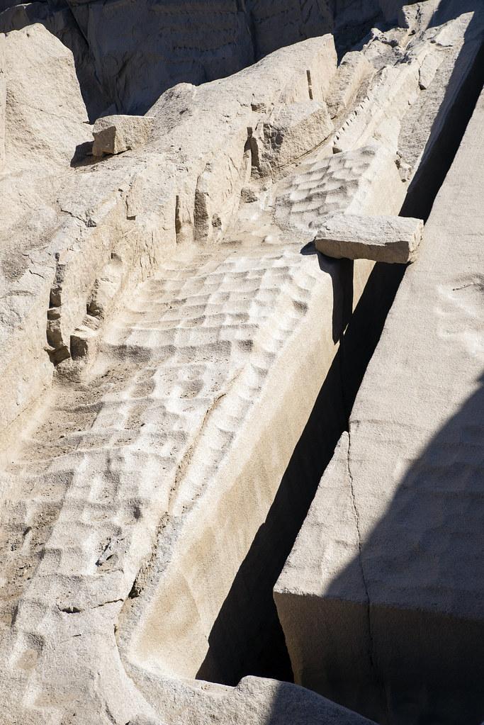 Aswan Quarry