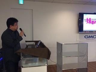 WordBench Tokyo 2014年1月