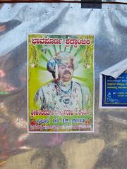 last maharaja of Mysore