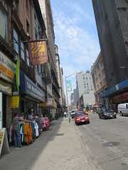 NYC Vacation: Tin Pan Alley & Brill Building