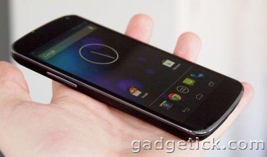 Новый Google Nexus