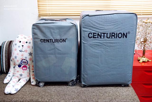 Centurion百夫長行李箱