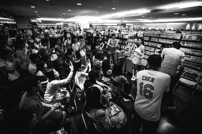 台北紀伊國屋書店。