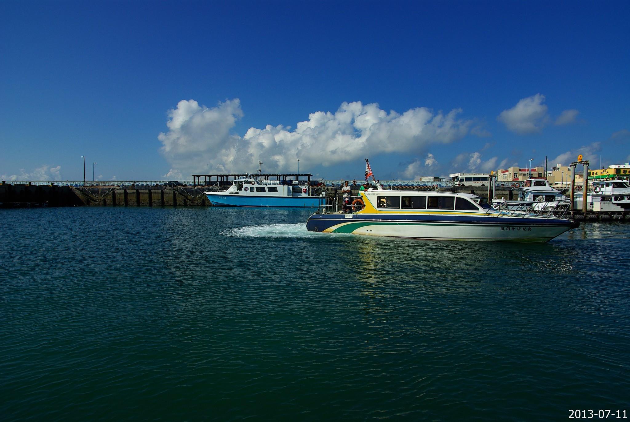 我去澎湖旅行