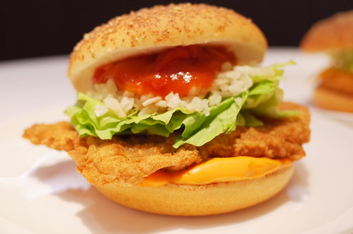chicken salsa burger