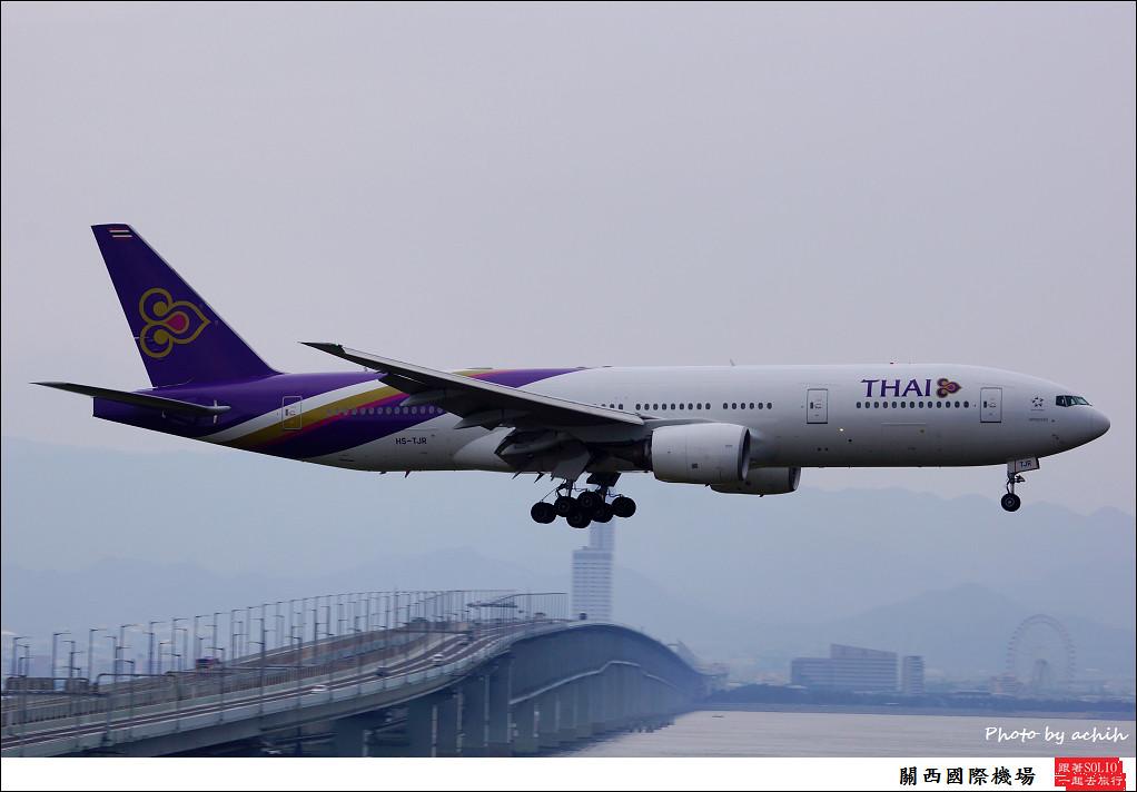 Thai Airways International HS-TJR