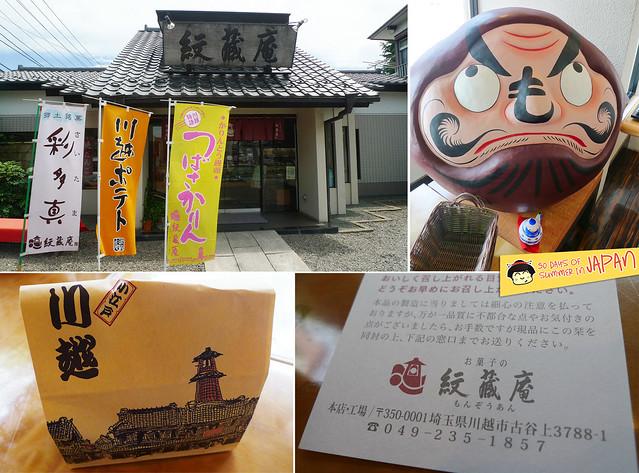 Kawagoe Day Trip 3 - Tobu Koedo Bus Loop - Stop T2
