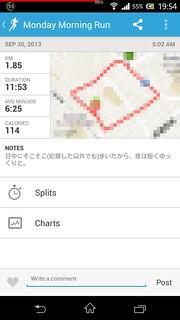 20130929_RunKeeper(Running)