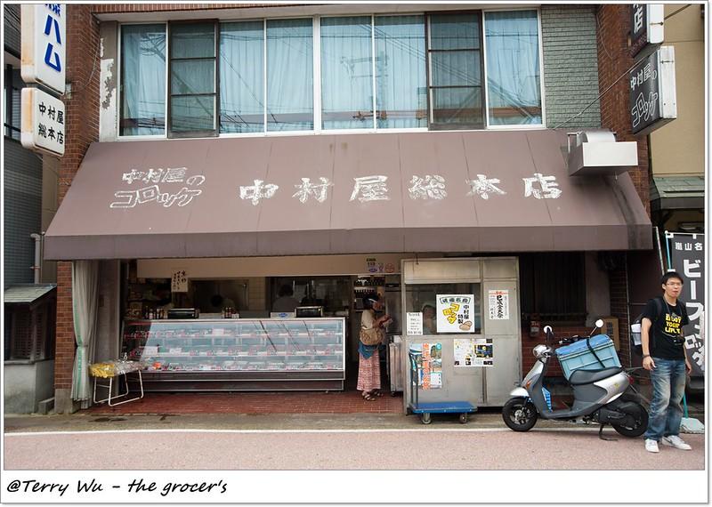 2013-09 嵐山-11