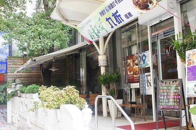 131026 新店-美養莊園