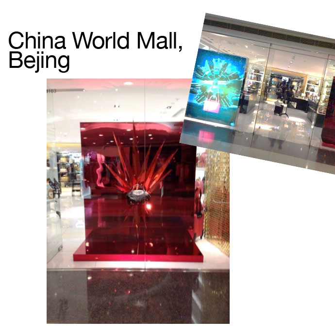 mcm-china-world-mall