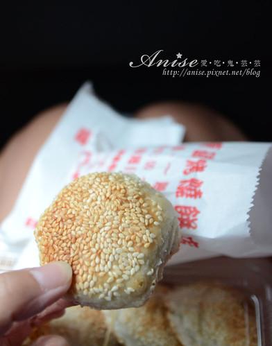 羅東碳烤燒餅店_007.jpg