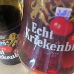ベルギービール大好き!!エヒテ・クリーケンビール Echt Kriekenbier
