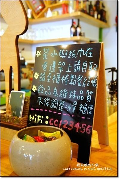 Caribou Cafe (27)