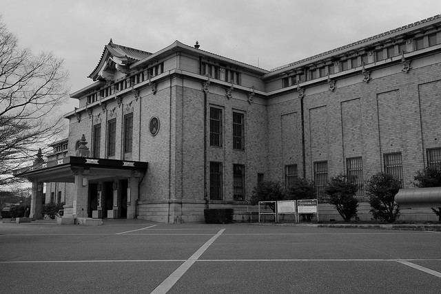 Kyoto Municipal Museum of Art (4)  Flickr - Photo Sharing!