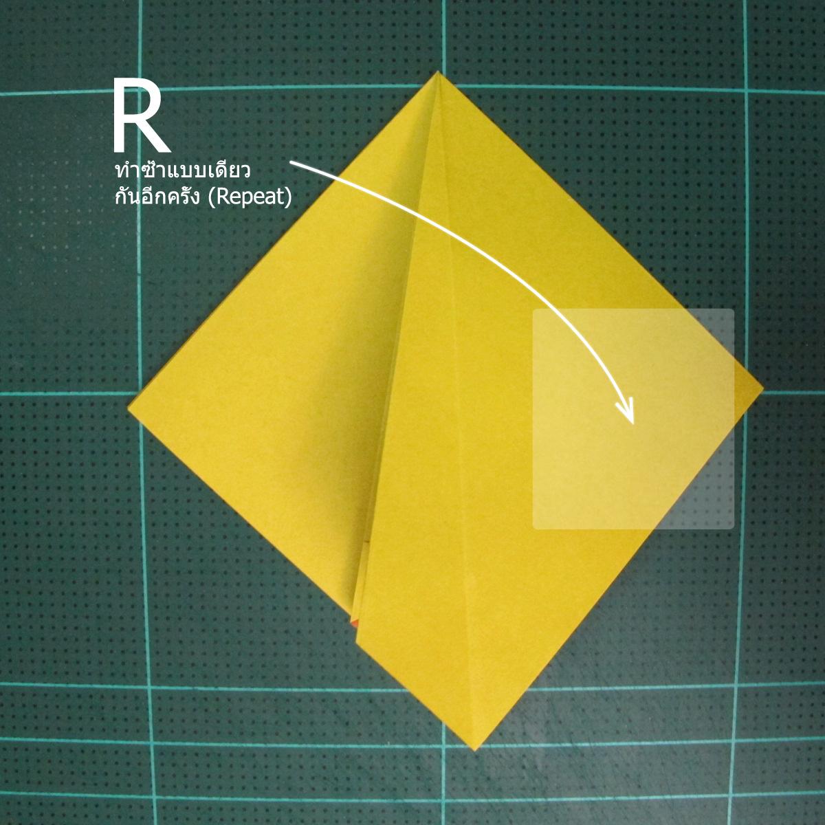 วิธีพับกระดาษเป็นรูปนกยูง (Origami Peacock - ピーコックの折り紙) 013