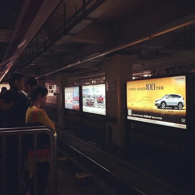 Beijing Today Auto season is comming!#autochina2014 #北京车展 #timeoutbeijing #weliveinbeijing  #igersbeijing