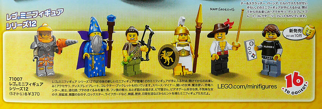 LEGO Collectible Minifigures Series 12 - 71007 - first pic